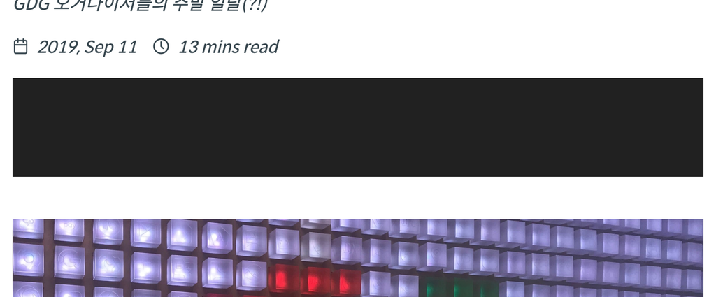 localhost에서 광고를 확인하려고 할 때의 화면